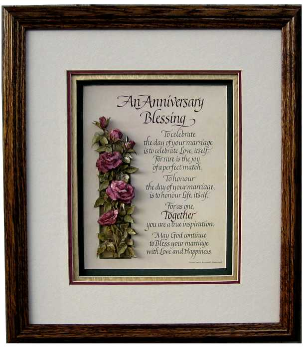 Anniversary Blessing Paper Tole 3d Kit Size 8x10 8 1058