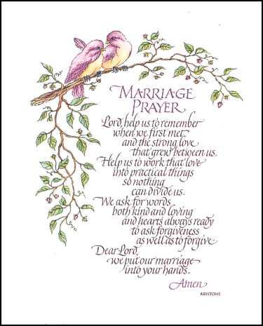 Marriage Prayer Paper Tole Kit Size 8x10 8 461
